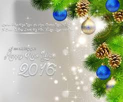 awesome happy new year best wishes 2016