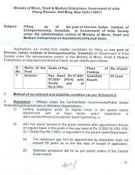 Job Description For Project Coordinator Old Recruitment Iie Indian Institute Of Entrepreneurship