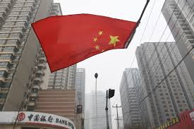 Made In China American Flags No Longer Welcome American Companies Fear China U0027s Turning Its