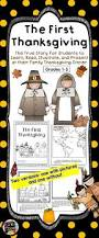 Thanksgiving Comprehension Passages The 430 Best Images About November November November On Pinterest