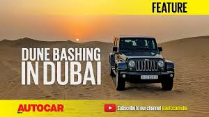 dune jeep dune bashing in dubai in a jeep wrangler autocar india