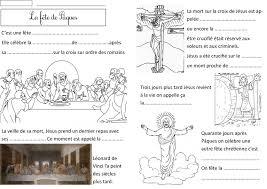 education aux religions blog de monsieur mathieu gs cp ce1 ce2 cm1