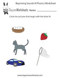 Printable Short Vowel Worksheets This Letter N Phonics Worksheet Helps Preschoolers Identify The