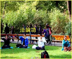 am駭ager un petit bureau 法輪功 falun gong 中國種族滅絕 le génocide chinois