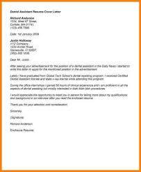 cover letter faqs tutornow info