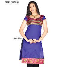 Buy Violet Embroidered Art Silk Buy Aaina Set Of 5 Embroidered Art Silk Ready To Stitch Kurti