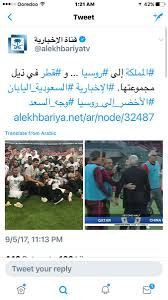 lexisnexis node id abdulla k alyafعi alyaf3i90 twitter