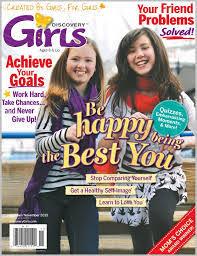 Your Big Backyard Magazine by Discountmags Kids U0027 Magazine Sale Disney Princess Turtle More