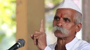 Seeking In Mumbai Mumbai Maratha Dalits To Hold Joint Protest Rally Today