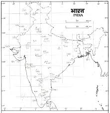 Blank Political Map Of India For Students by Beginner U0027s Guide To Upsc Civil Services Examination History