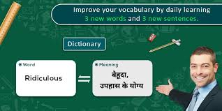 Resume Title Meaning In Hindi Hindi English Translator Android Apps On Google Play