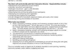 event planning cover letter cover letter for security guard