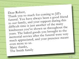 bereavement thank you cards best gift you received essay format bereavement thank notes free