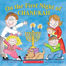 hanukkah book on the of chanukah by cecily kaiser scholastic