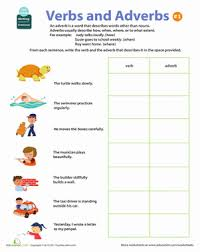 all about adverbs verbs and adverbs 1 worksheet education com