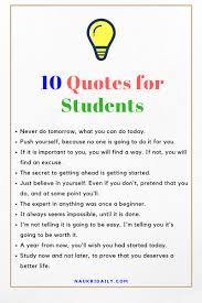 10 motivational quotes for students government 2018 naukridaily