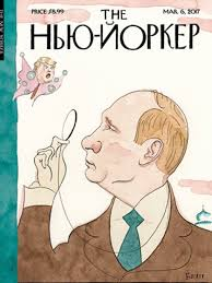 new yorker magazine russian cover hits trump putin business insider