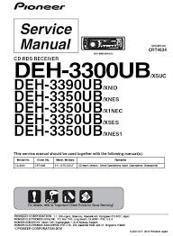 pioneer deh wiring diagram u0026 pioneer receiver amplifier cable