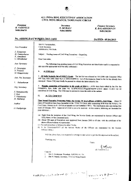 mtnl broadband cancellation letter format aibsnlea civil dn web site home