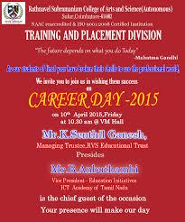 Invitation Cards In Coimbatore Rvs College Of Arts U0026 Science