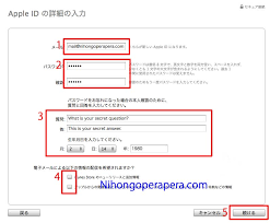 letter address format japan registering for a japanese itunes account without a credit card