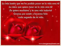 imagenes de amor con rosas animadas tarjetas animadas con frases de te amo imagenes de amor gratis