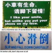 Meme Translation - chinglish hilarious exles of signs lost in translation