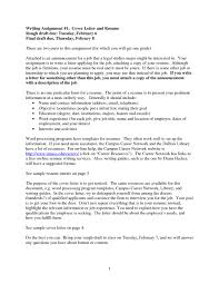 an example of a cover letter for a resume how to start a resume free resume example and writing download how to start a resume cover letter this is a collection of