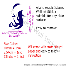 Remove Wall Stickers Sale Jr Decal Wall Stickers