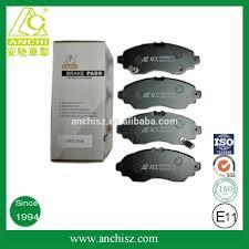 nissan versa brake pads brake pads for tiida brake pads for tiida suppliers and