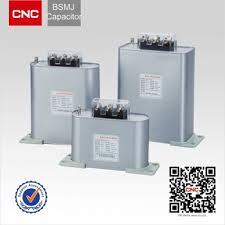 bsmj bcmj bzmj ceiling fan wiring diagram capacitor buy ceiling