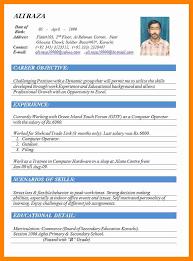 Good Resume Format Doc Resume Format For Computer Operator Computer Operator Resume