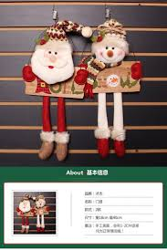 3804 best navidad images on pinterest crafts christmas ideas