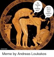 Amd Meme - ze tuμdel θεve otαση alλá amd tuaστel ayo λryo ancient memes oat loo