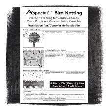 amazon com bird netting protective fencing for gardens and crops