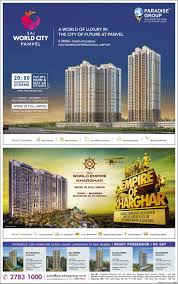 35 best toi ad images on pinterest navi mumbai the times and
