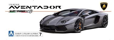 kit car lamborghini aventador amazon com aoshima 1 24 lamborghini aventador lp700 4 w engine