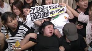 Japanese Comfort Women Stories The Debate Over South Korea U0027s U0027comfort Women U0027 Japan Al Jazeera