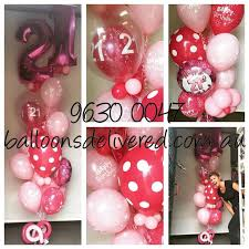 big balloon delivery 15 best balloon delivery bouquets images on balloon