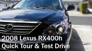 lexus rx400h transmission quick tour u0026 test drive 2008 lexus rx400h youtube