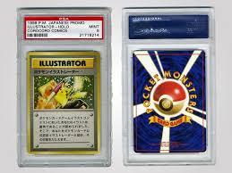 cards pokepedia