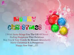 merry wish you all may the joys of season