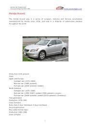 2007 honda accord dimensions honda car models and corresponding car dvd gps autodvdgps
