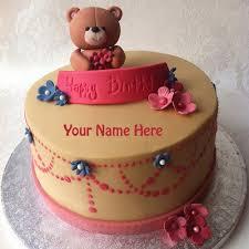 happy birthday cake for brother happy birthday bro