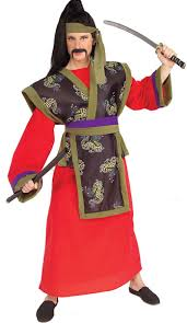 Samurai Halloween Costume Halloween Coming Don U0027t Wear Costumes