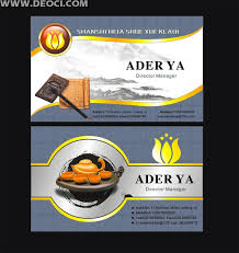 template business card cdr ancient chinese business card design template elements coreldraw cdr