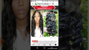 most popular hair vendor aliexpress how to find a human hair vendor on alibaba com youtube