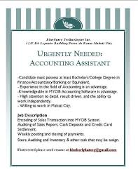 Send Your Resume At Kimberly Kate Sy Dela Chica Professional Profile