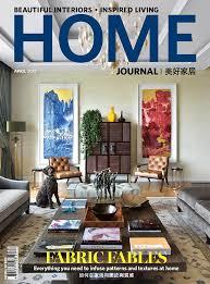 Home Design Magazine Hong Kong Home Journal Hong Kong