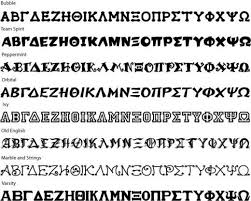 59 best greek alphabet images on pinterest greek alphabet